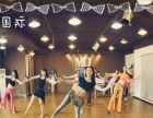 南京专业肚皮舞蹈培训中心减肥瘦身 练形体