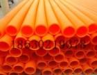 河北厂家mpp双壁波纹管160-每米2.5斤~价格 安装图