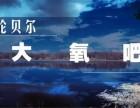 呼伦贝尔草原6天6夜深度自助游(独创线路 穿越草原)