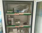 立式展示柜保鲜冷藏冰柜