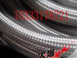 供应亨泰牌钢丝编织软管 防爆管 平包棉线管 橡塑管