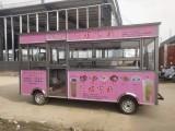 郑州电动四轮移动流动美食早餐快餐车