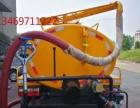 转让 吸粪车带洒水功能东风5吨吸粪车