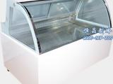 四川甘孜藏族自治州定做的蛋糕柜多少钱专业冷柜,给你需要的每