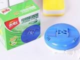 天虹 驱蚊器 安全电热蚊香器 灭蚊器 拖线电蚊香加热器批发