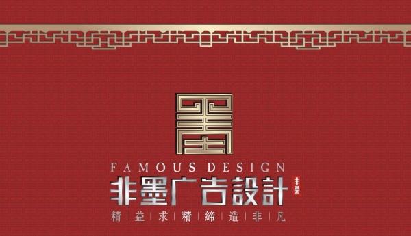 logo设计/vi设计/画册设计/标识标牌设计