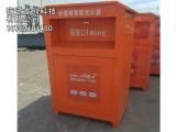 宿迁旧衣回收箱HSX-01哪家好_旧衣回收箱制作厂家