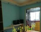 惊爆价精装2房亏本出售单价3160元/平米可按揭