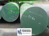 供应50Mn2钢板,圆棒价格