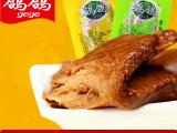 厂家热销 淘宝分销一件代发 5kg/件 鸽鸽素肉 大豆组织蛋白