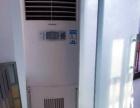 低价出售9成新格力立式空调