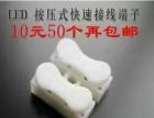 深圳汽车用品厂家直销大量现货质量稳定全国发货一件起批发