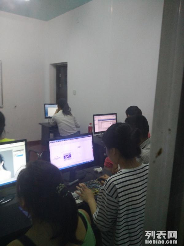 新都电脑培训学校--大丰电脑培训,一对一,包你学会为止!