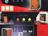 欧邦士上门蒸汽洗车机,电动载式蒸汽洗车,移动洗车服务