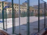 学校组装式体育场围网厂家 网球场勾花铁丝围网高度