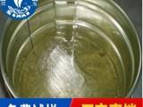 供应浙江涂料用高固含硅树脂