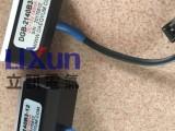DLGS-250250R-12 DLGS-250250R