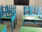 9成新课桌椅转让