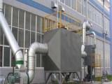 泊头环森环保 催化燃烧废气处理设备 厂家