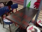 新亚 万达 及周边地区特色餐厅专用沙发卡座定制