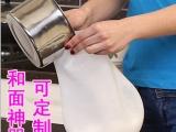 硅胶和面袋 揉面袋和面神器保鲜袋子烘焙袋 厂家批发价格