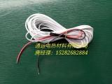 24k碳纤维电热地暖发热线 卧室地暖保温专用地热线