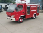 安庆电动消防车小型消防车生产厂家