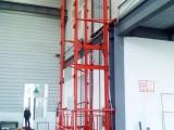 济南厂家生产导轨式液压升降台货梯 厂房货梯简易 高空作业平台