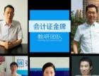 中级职称河南弘升教育知名会计培训连锁品牌