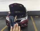 广州验车 二手车评估 第三方验车服务