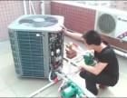 贵州美的空气能维修,贵贵阳美的中央空调维修中心