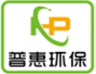 普惠环保工业除尘设备面向全国招商代理