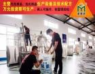 廊坊玻璃水设备,玻璃水生产设备厂家,玻璃水配方