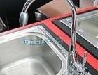 沈阳沈河区专业改上下水管水龙头阀门维修淋浴房通马桶维修