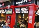 武漢青木嵐海鮮鍋加盟費多少 青木臺海鮮自助餐廳加盟