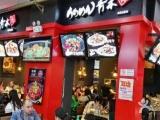 武汉青木岚海鲜锅加盟费多少 青木台海鲜自助餐厅加盟
