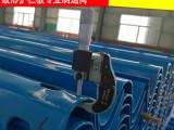 波形护栏板生产厂家波形防护栏多少钱一米