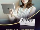 手机眼镜在哪里买,中医针灸原理