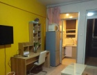 特色客栈每天只要50元短租房绿地精装一室拎包住