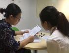 龙英国际英语王牌商务英语口语课