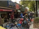 西鄉路與平利路沿街重餐飲商鋪 十字路口位置