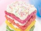 彩虹甜品 彩虹甜品诚邀加盟
