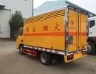 南京甲醇运输车