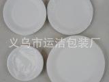 厂家直销环保一次性西餐纸盘 白色纸浆高端时尚碟子纸叠圆盘批发