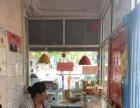 夹河街一中学校附近萧县面皮店急转彭城快讯