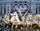 北京帝景豪廷大酒店加盟