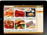 供应美萍餐饮ERP管理软件