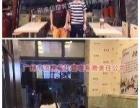 【五谷渔粉】名企扶持/5天学会开/10-20㎡小店