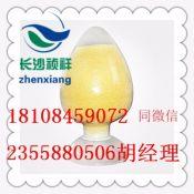 硫酸小 檗 碱的作用 性质如何