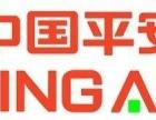 中国平安,平安保险